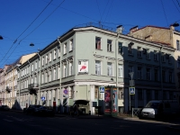 , Kazanskaya st, 房屋 46. 公寓楼