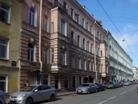 , Kazanskaya st, 房屋 47. 公寓楼