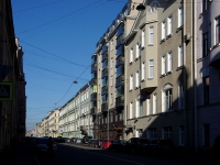 , Kazanskaya st, 房屋 58. 公寓楼