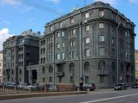 , avenue Rimsky-Korsakov, house 41. Apartment house
