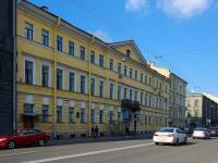 , avenue Rimsky-Korsakov, house 39. Apartment house