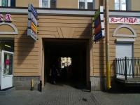 Адмиралтейский район, Садовая ул, дом 35