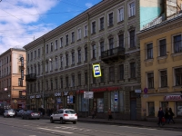 , st Sadovaya, house 44. Apartment house