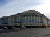Адмиралтейский район, суд Конституционный Суд Российской Федерации, улица Галерная, дом 1