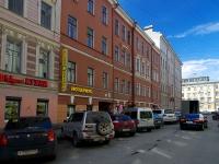 Адмиралтейский район, Спасский переулок, дом 3. многоквартирный дом