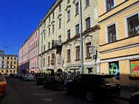 , Spasskiy alley, 房屋4
