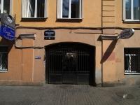 Адмиралтейский район, Спасский переулок, дом 10. многоквартирный дом