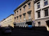 ,  , house 10. public organization