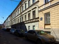 Адмиралтейский район, Пирогова пер, дом 13
