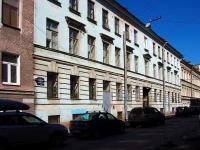 Адмиралтейский район, Пирогова пер, дом 15