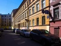 Адмиралтейский район, Пирогова пер, дом 21