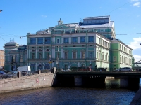 , square Teatralnaya, house 1. theatre
