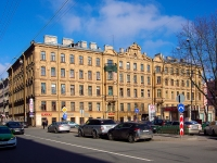 , square Teatralnaya, house 2. Apartment house