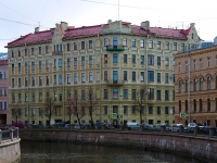 , square Teatralnaya, house 8. Apartment house