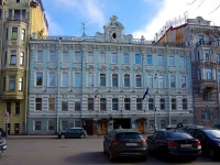 , square Teatralnaya, house 10. institute