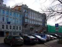 , square Teatralnaya, house 12. Apartment house