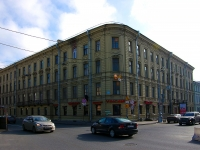 , square Teatralnaya, house 16. Apartment house