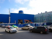 , square Teatralnaya. building under construction