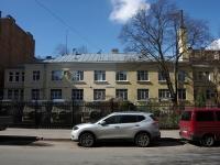 Адмиралтейский район, улица Витебская, дом 11. поликлиника №27
