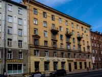 ,  , house 13. Apartment house