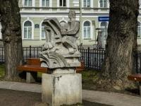 ,  . sculpture