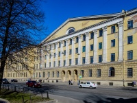 Адмиралтейский район, Старо-Петергофский проспект, дом 2. больница 35-й Военно-морской клинический госпиталь