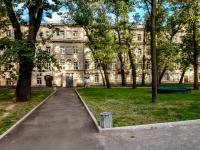 Адмиралтейский район, Старо-Петергофский проспект, дом 12. университет Санкт-Петербургский государственный педиатрический медицинский университет