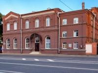 Адмиралтейский район, улица Набережная Обводного канала, дом 74. офисное здание