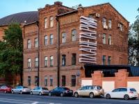 Адмиралтейский район, улица Набережная Обводного канала, дом 74 ЛИТ Х. офисное здание