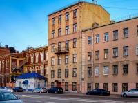 Адмиралтейский район, улица Набережная Обводного канала, дом 76. офисное здание