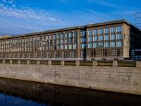 Адмиралтейский район, улица Набережная Обводного канала, дом 93. офисное здание