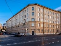 Адмиралтейский район, улица Набережная Обводного канала, дом 94. офисное здание