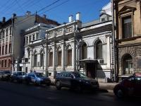 Адмиралтейский район, улица Большая Морская, дом 45. концертный зал Дом композиторов