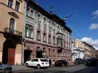 Адмиралтейский район, улица Большая Морская, дом 47. многоквартирный дом