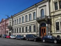 Адмиралтейский район, улица Большая Морская, дом 57. офисное здание
