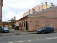 ,  , house 5В. service building