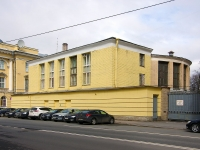 ,  , house 6 ЛИТ Б. office building