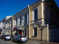 Адмиралтейский район, улица Якубовича, дом 16. правоохранительные органы