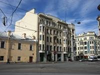 Адмиралтейский район, Загородный проспект, дом 33. многоквартирный дом