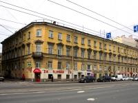 Адмиралтейский район, Загородный проспект, дом 41-43. многоквартирный дом