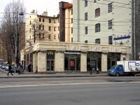 """Адмиралтейский район, Загородный проспект, дом 45А. ресторан """"Макдоналдс"""""""