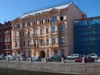 Адмиралтейский район, улица Набережная Адмиралтейского канала, дом 15. офисное здание