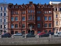 Адмиралтейский район, улица Набережная Адмиралтейского канала, дом 17. офисное здание