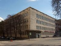 Адмиралтейский район, улица Набережная реки Пряжки, дом 32. офисное здание