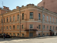 Адмиралтейский район, улица Набережная реки Пряжки, дом 36. многоквартирный дом