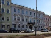 Адмиралтейский район, улица Набережная реки Пряжки, дом 48. многоквартирный дом