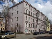 ,  , house 5. Apartment house