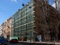 ,  , house 17. Apartment house