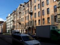 ,  , house 19-21. Apartment house