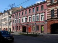 ,  , house 29. Apartment house